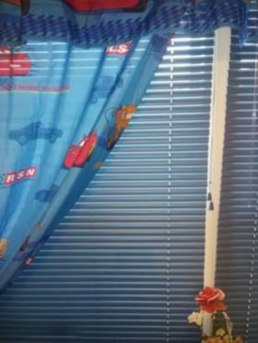 Jcpenney Brand Blue Mini Blinds Nip Buy Products Online With Ubuy Uganda In Affordable Prices 202849711202